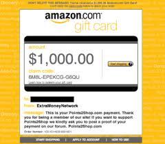 gift card free free rewards