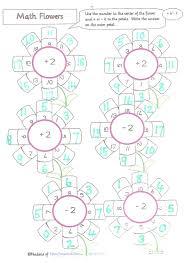 maths math multiplication and division