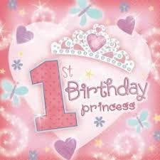 baby girl 1st birthday 1st birthday princess baby girl party napkins 1st birthday