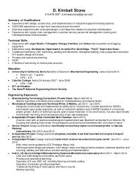 disney industrial engineer cover letter