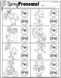 he she or it grammar pinterest english worksheets and