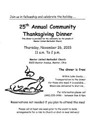 free community thanksgiving dinner november 26 2015 mentor