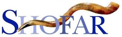 shofares de israel el uso shofar en la biblia avodot ahavat yisrael