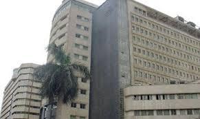 s top prosecutor refers 4 former al ahram ceos to criminal