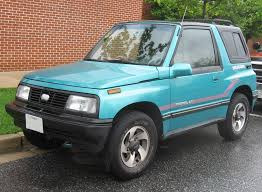 chevy tracker 1995 new trademark patent chevrolet tracker