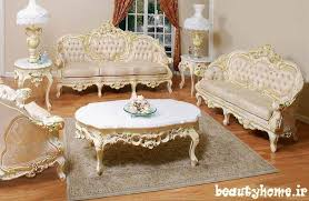 Victorian Sofa Set by Sofa For Sale Sofa Page 2