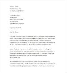notice letter template recommendation letter template