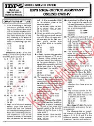pratiyogita kiran for 40 off online book store kiran prakashan