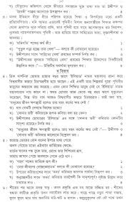 bengali worksheets for class 2 worksheet example
