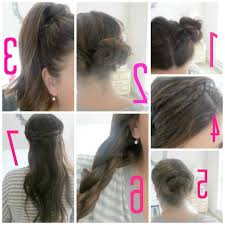 pictures on easy to do hairstyles for step by step