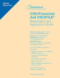 financial aid forms the css profile