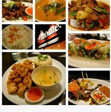 cuisine at home at home grill ayr หน าหล ก ayr เมน ราคา ร ว วร าน