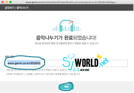 Create Your Own Flag Tutorial How To Download Genie Create A Genie Account And Much