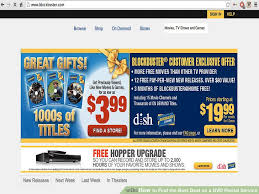how to find the best deal on a dvd rental service 4 steps