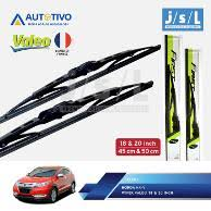 Wiper Mobil Valeo Ukuran 22 Inci 550 Mm jual wiper mobil murah dan terlengkap