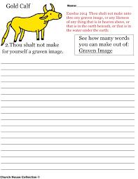 church house collection blog ten commandments