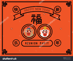 open house invitations templates chinese new year invitation templates cloudinvitation com
