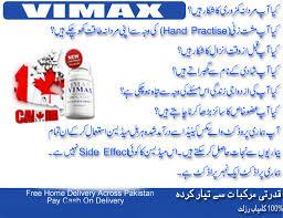 vimax pills price in hasil pur www vimaxpills pk
