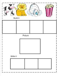 kindergarten writing worksheets to print reading for kindergarten