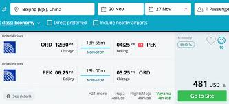 s cheap flights is the best way to find cheap international