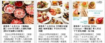 cuisine simplifi馥 吃到飽情報站 home