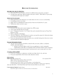 Resume Interests Section Examples resume good resume interests