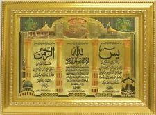 muslim decorations islamic decor ebay