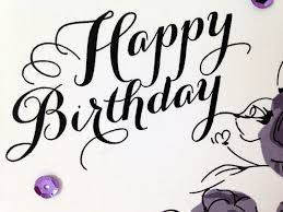 birthday card with happily wishes for an amazing person nicewishes