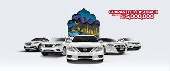 lexus dubai ramadan offers nissan ramadan offers 2017 rewards up to aed5 000 000 motoraty