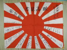need help is this japan rising sun flag authentic