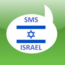 israel android sms text messaging application sms israel