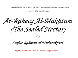 best biography prophet muhammad english the sealed nectar complete english biography of prophet mohammed