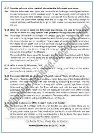 adamjee coaching english xi birkenhead drill short question