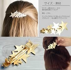 barrette hair annami555 rakuten global market barrette hair accessories
