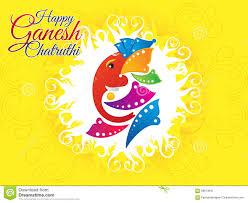 Ganesh Chaturthi Invitation Card Abstract Ganesha Chaturthi Background Stock Vector Image 43797032