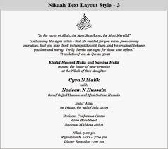 muslim wedding invitation indian muslim wedding invitation matter in muslim