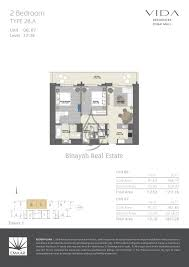 residences dubai mall 2 bed type 2b a floor plan