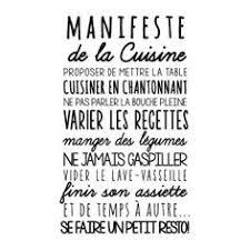 stickers pour la cuisine kitchen le chef 11 x15 archival giclée
