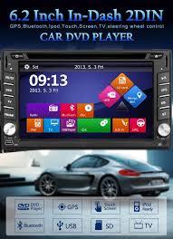 eincar online double din car stereo receiver head unit deck 6 2