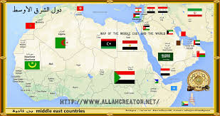 Middle East World Map by World Map Palestine Flag States Country Asia Africa Europe