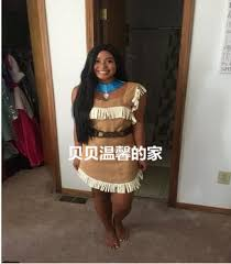 Womens Pocahontas Halloween Costumes Womens Pocahontas Costume Reviews Shopping Womens
