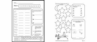 get an entire year of easy to use spelling activities for kids