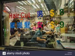 barber shop new york stock photos u0026 barber shop new york stock