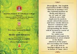 Invitation Card Format For Seminar Bpc College Piravom