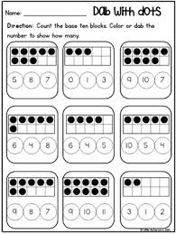 kindergarten math worksheets learning with dab by little achievers