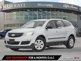 chevrolet traverse 7 seater chevrolet traverse buy or sell new used and salvaged cars