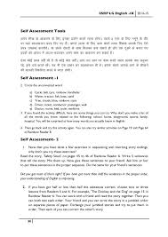 ssrp self learning guide english class 9 in hindi