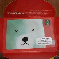 polar starbucks card tickets vouchers gift cards