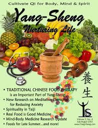 july august 2012 yang sheng com