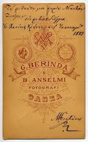 Photo Album Fo The Photo Album Of Crete By Giuseppe Berinda 1870 1880